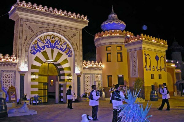 Hotel Fantasia Marrakech