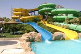 Aqua Park Sharm El Sheikh