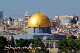 Ausflug von Sharm El Sheikh nach Jerusalem