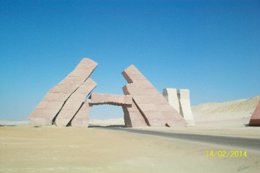 Ras Mohammed Schnorcheln Sharm El Sheikh