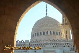 Sharm El Sheikh Stadtrundfahrt - Moschee