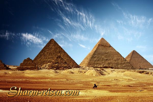 Ausflug von Sharm el sheikh nach Kairo